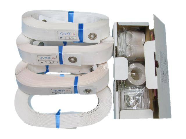 高級インサイドラインテープ・サンサンライン 5cm幅グラスファイバー 20×15m ゲートボール用品
