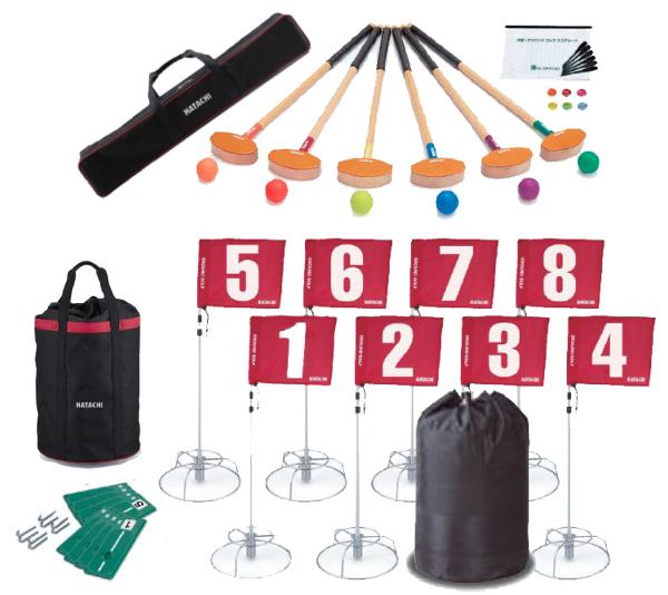 グラウンドゴルフセット 8ホールセット+チームクラブセット+各収納ケース付き 羽立工業