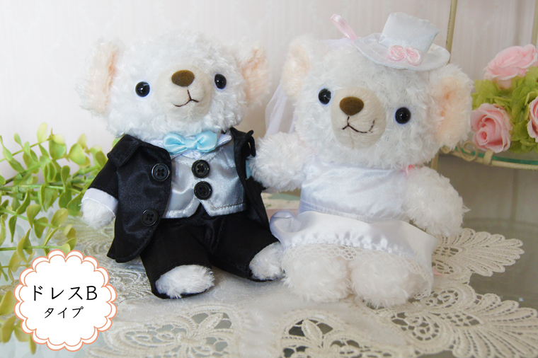 Gift heart daughter memorial day baby gift welcome base-up wedding base-up  ceremonial hall direct shipment Happy Wedding Teddy which wife parents have