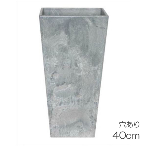 樹脂鉢 軽い / アートストーン トールスクエアーグレー40cm AS-122480【取り寄せ商品】 グリーンポット
