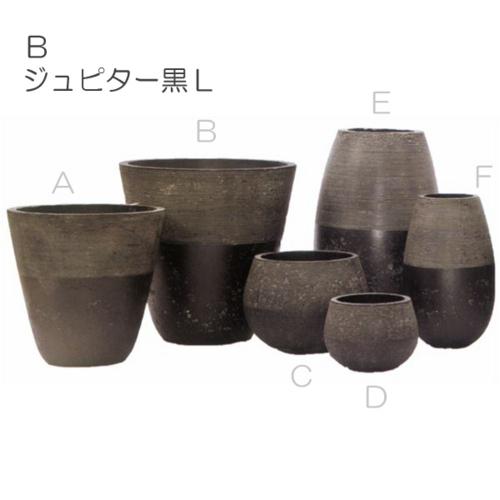 鉢 鉢カバー / B. ジュピター黒L【取り寄せ商品】 ミュールミル セメント ファイバー おしゃれ ナチュラル シンプル