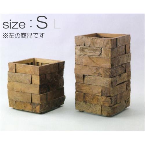 四角型木製植木鉢 / ラハトストレートS【取り寄せ商品】 ミュールミル 穴無し 天然素材