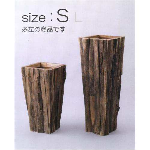 四角柱型木製植木鉢 / ラハトS【取り寄せ商品】 ミュールミル 穴無し 天然素材
