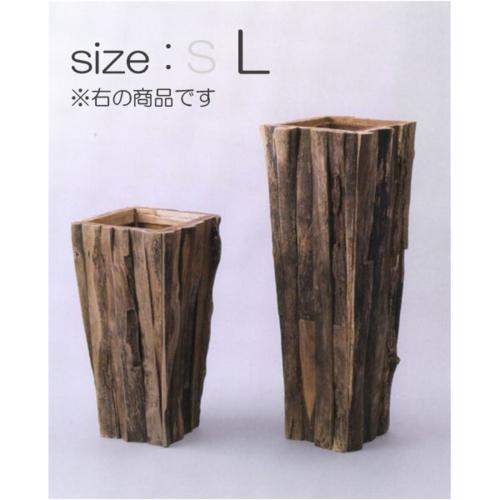 四角柱型木製植木鉢 / ラハトL【取り寄せ商品】 ミュールミル 穴無し 天然素材