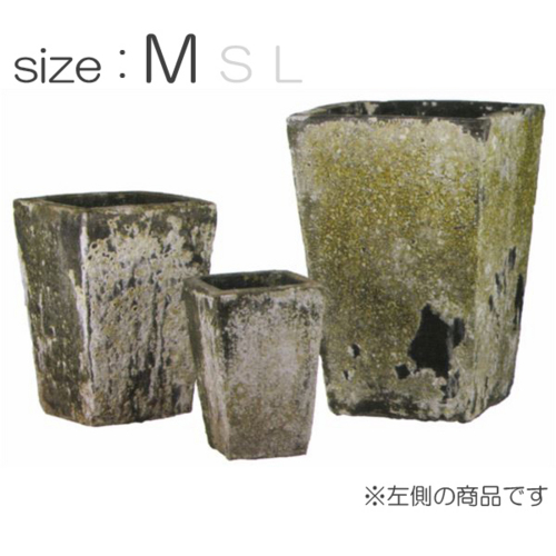 四角型植木鉢 / アトランティススクエアM【取り寄せ商品】 ミュールミル 陶器 穴有