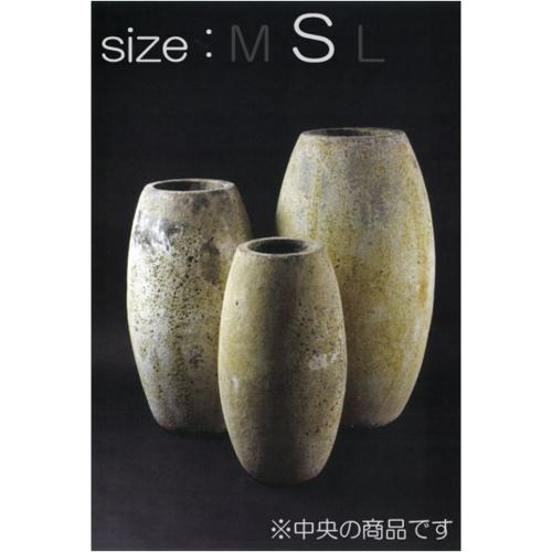 壺型植木鉢 / アトランティスドラムS FS6037ADS【取り寄せ商品】 ミュールミル 陶器 穴有