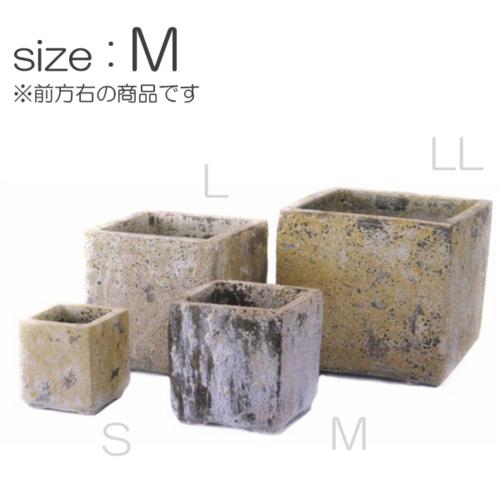 四角型植木鉢 / アトランティスキューブM【取り寄せ商品】 ミュールミル 陶器 穴有