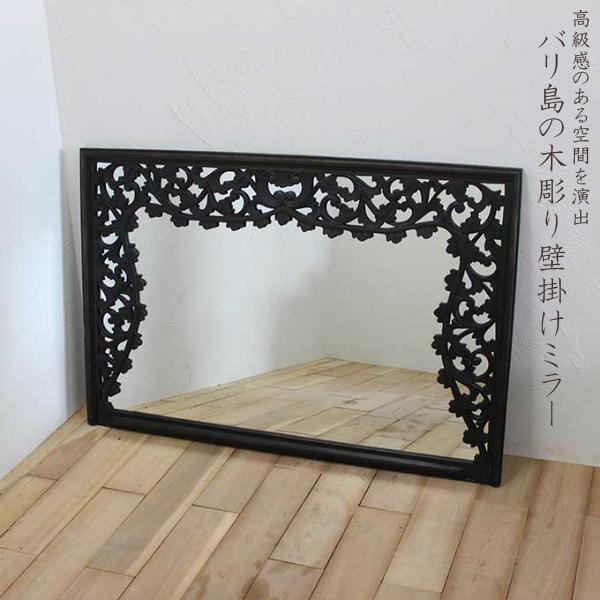 壁掛けミラー / 木製ウォールミラー 122×81 mirror8-07【取り寄せ商品】 アジアン雑貨