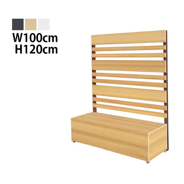 目隠しフェンス マルチボーダー1型 BOX付 標準色 [幅100cm×高さ120cm 隙間3cm] フタ付 樹脂製 ガーデン DIY おしゃれ 長持ち