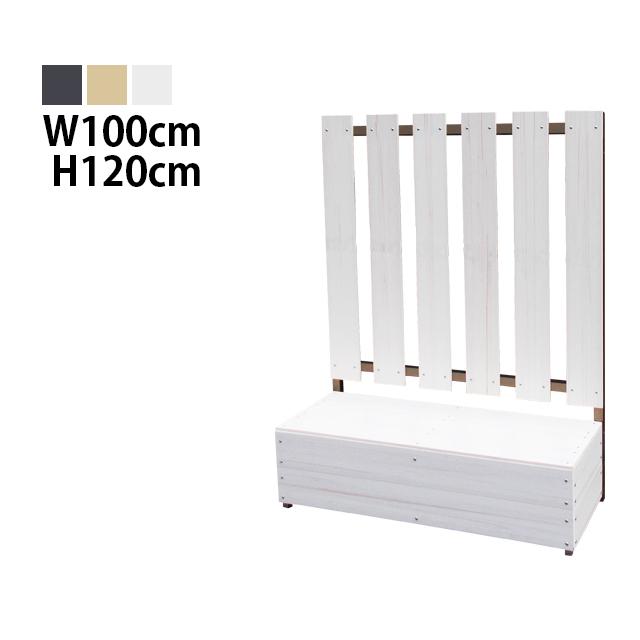 目隠しフェンス ストライプ2型 BOX付 標準色 [幅100cm×高さ120cm 隙間5.6cm] フタ付 樹脂製 ガーデン DIY おしゃれ 長持ち