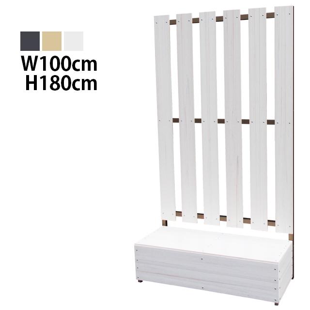 目隠しフェンス ストライプ2型 BOX付 標準色 [幅100cm×高さ180cm 隙間5.6cm] フタ付 樹脂製 ガーデン DIY おしゃれ 長持ち