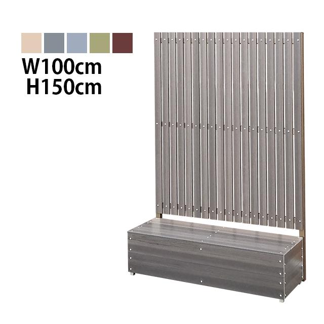 目隠しフェンス ストライプ3型 BOX付 特注色 [幅100cm×高さ150cm 隙間約1.1cm] フタ付 樹脂製 ガーデン DIY おしゃれ 長持ち