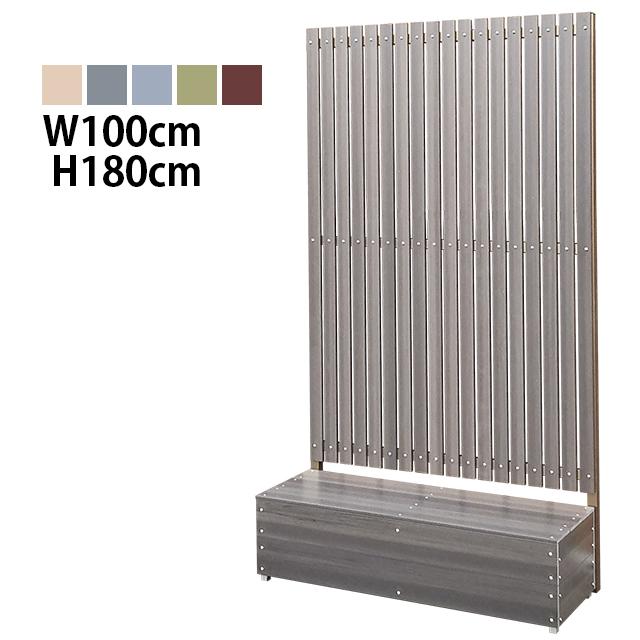目隠しフェンス ストライプ3型 BOX付 特注色 [幅100cm×高さ180cm 隙間約1.1cm] フタ付 樹脂製 ガーデン DIY おしゃれ 長持ち