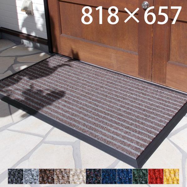 エントランスマット 【日本製】 カーペットタイプCS1(サイズ818×657×14) 靴拭きマット