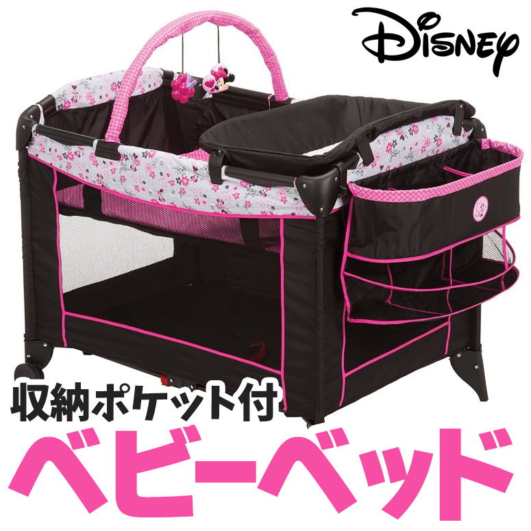 Disney ディズニー ベビーベッド 新生児 ベッド 寝具 プレイヤード ガーデン ディライト ミニー mickey minnie 折り畳み ベビーサークル 旅行 帰省 収納 ドライブ ピクニック 送料無料 【並行輸入品】