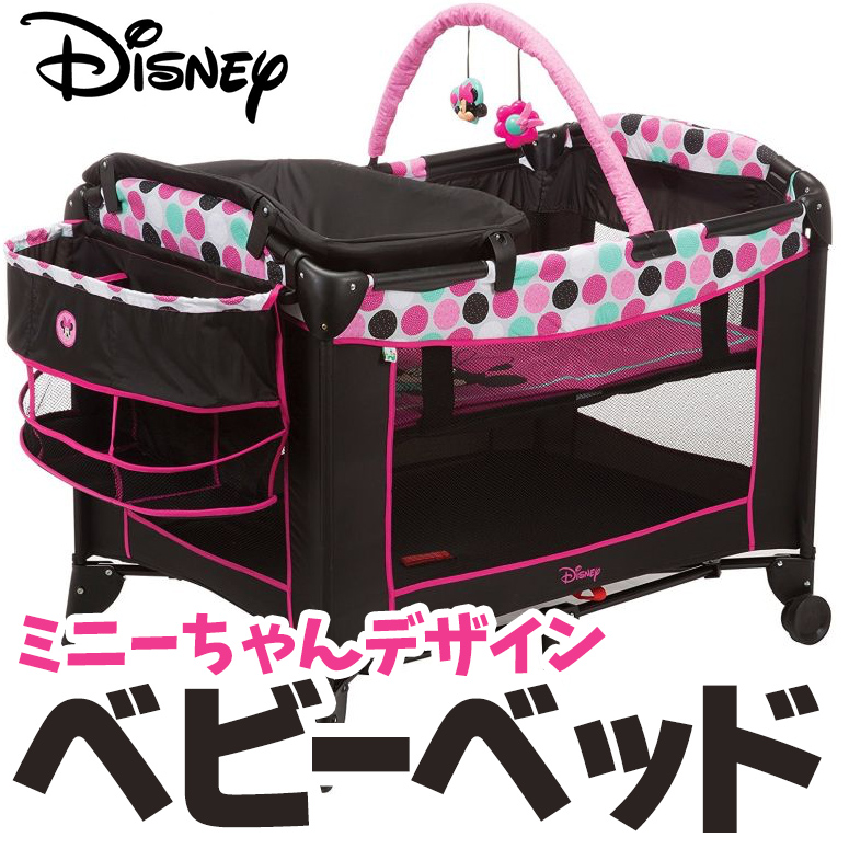 Disney ディズニー ベビーベッド 新生児 ベッド 寝具 プレイヤード ブラック ミニー ドッティ mickey minnie 折り畳み ベビーサークル 旅行 帰省 収納 ドライブ ピクニック 送料無料 【並行輸入品】