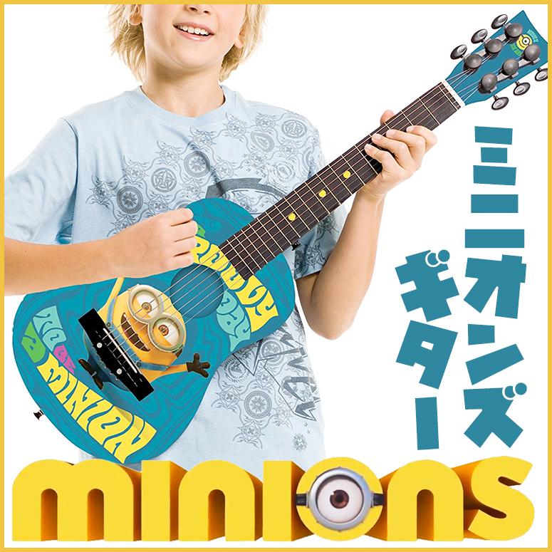 ミニオンズ ギター ミニオン First Act MN705 Minions Acoustic Guitar おもちゃ