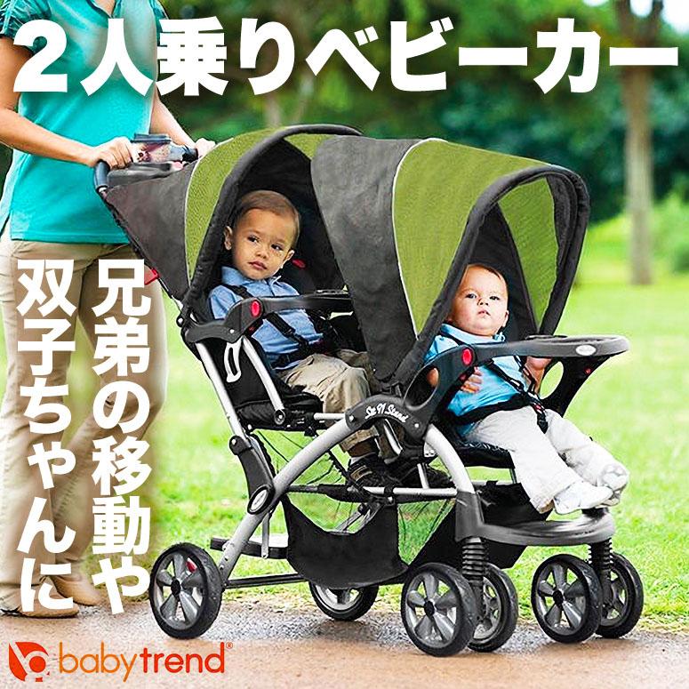 ベビートレンド 2人乗りベビーカー シット N スタンド デュアル カラーカーボン ベイビートレンド Baby Trend Baby Trend Sit N Stand 【 ベビーカー 2人用 1人でも 取り外し可能 フード 大きな荷物入れ ベルト 5点 固定 トレイ ドリンクホルダー 】 送料無料 【並行輸入品】