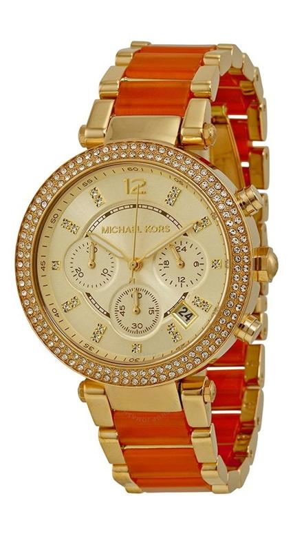 マイケルコース Michael Kors 女性用 腕時計 レディース ウォッチ クロノグラフ ゴールド MK6139 送料無料 【並行輸入品】