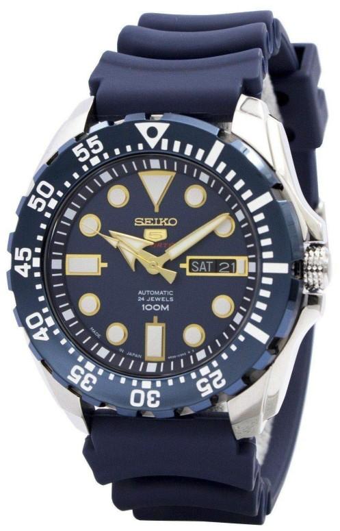 セイコー SEIKO 男性用 腕時計 メンズ ウォッチ ブルー SRP605 送料無料 【並行輸入品】