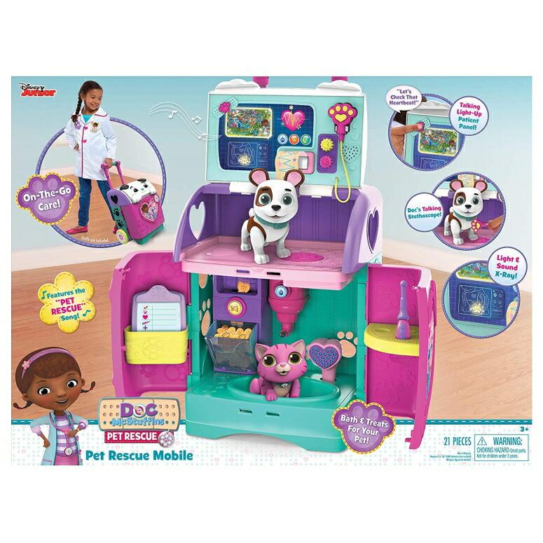 ドックのおもちゃびょういん トイホスピタル ドックはおもちゃドクター Doc McStuffins 92446 Baby All in One Nursery Pet Rescue Mobile, Multicolor 送料無料 【並行輸入品】