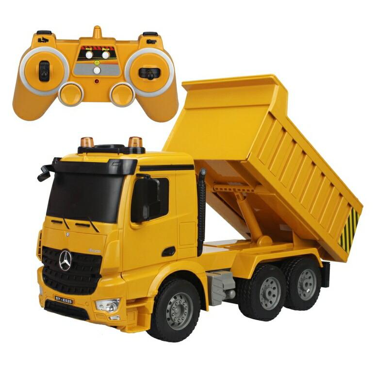 ラジコン ダンプカー おもちゃ fisca Remote Control Truck 1/20 Scale 6 Channel 2.4Ghz RC Dump Truck Authorized by Mercedes-Benz Construction Vehicle Toy Machine Model with LED Lights and Simulation Sound for Kids 送料無料 【並行輸入品】