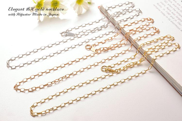【送料無料】 K18デザインチェーン (日本製/2.5*0.7mm/43cm/18金YG/PG/WG)【Made in Japan K18 Necklace】【EXT2.5】