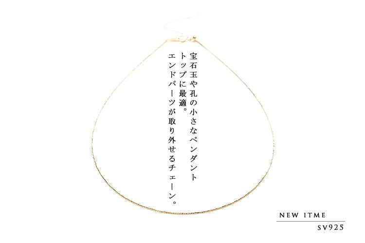 動画あり 形状記憶シルバー金色オメガチェーン ネックレス チェンジャブルタイプ 日本製 0.8mm 40+5cm ギフト 贈答品 舗 プレゼント スライドアジャスター 送料無料 お得セット シルバー925金メッキ ジュエリー