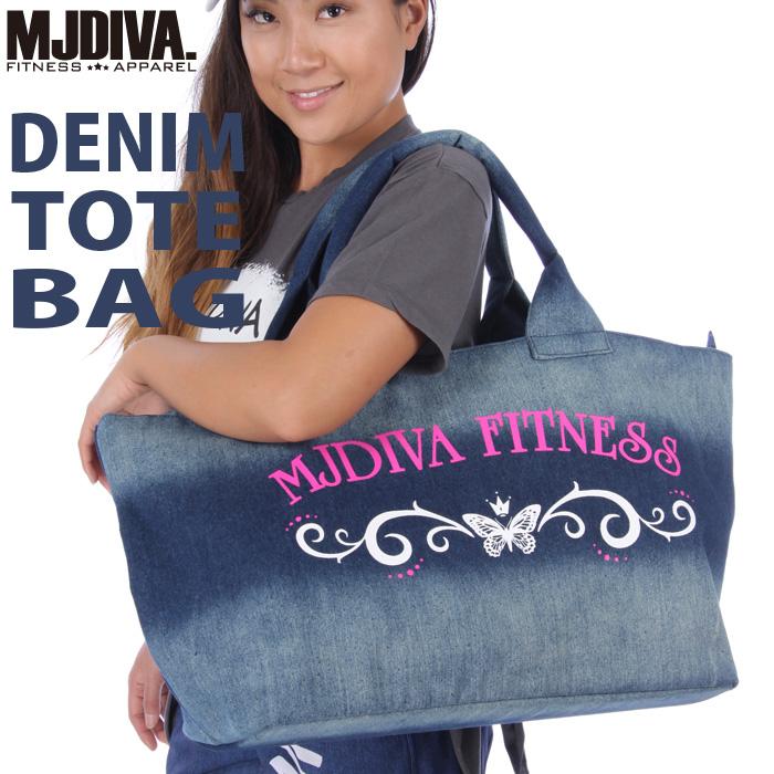 MJDIVA◆バタフライトートバッグ-デニム
