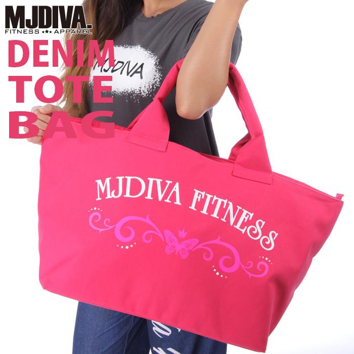 MJDIVA◆バタフライトートバッグ-PINK