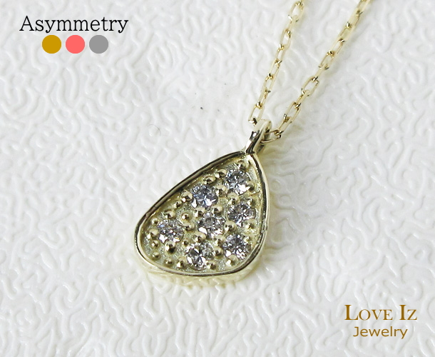 アシンメトリー 7石のダイヤモンドを散りばめた ペンダント ネックレス 送料無料 品質保証書 K10 10金