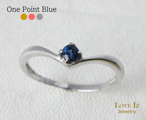 静寂の蒼 V字デザイン シンプル ブルーサファイア リング 指輪 品質保証書 K10 10金