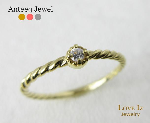 いつでもあなたの指先で煌めく…可憐 アンティーク 倉庫 一粒 ダイヤモンド 0.03カラット 在庫処分 品質保証書 K10 指輪 10金 リング