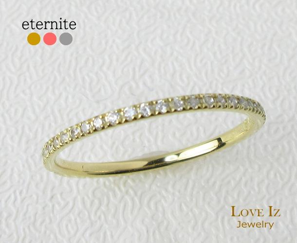 華奢で繊細な重ね着けにも最適 ダイヤモンドフルエタニティリング 18金ホワイトゴールド 18金ピンクゴールド 18金イエローゴールドよりお選び頂けます
