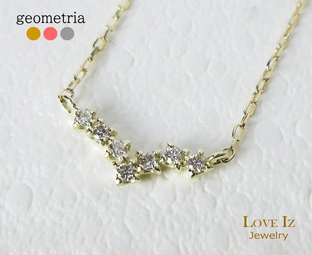 0.05カラット ダイヤモンド シンプル ペンダント 10金 K10 代引手数料無料 送料無料 品質保証書 人気 プレゼント ギフト ラッピング無料 ジュエリー