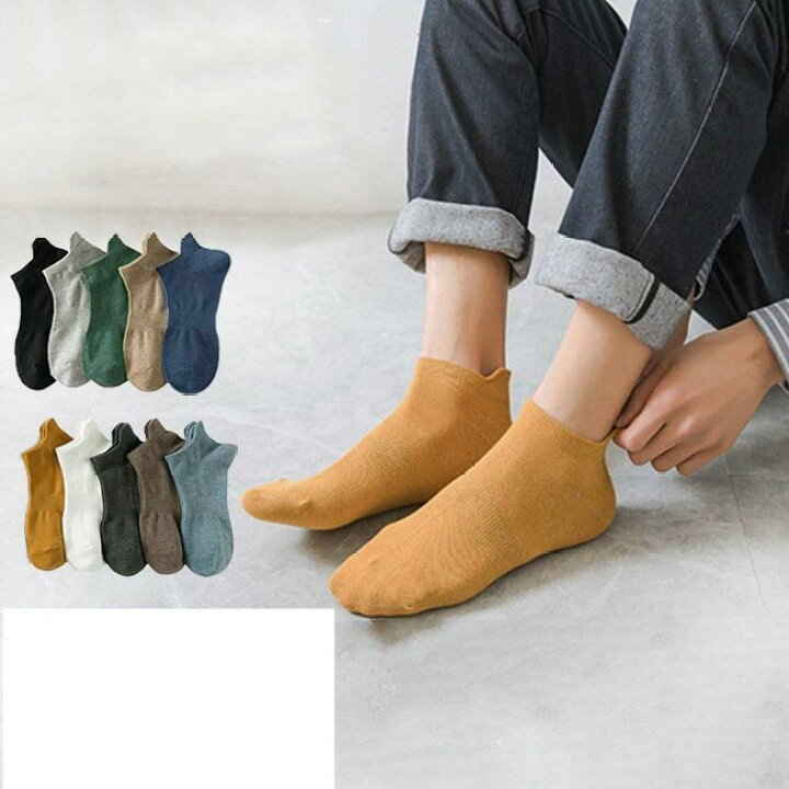 5足 高品質新品 スニーカーソックス メンズ 薄手 靴下 くるぶし 大幅にプライスダウン 送料無料 5足セット ショートソックス ソックス
