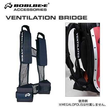 BOBLBE-E(鮑勃紅寶石)配飾VENTILATION BRIDGE