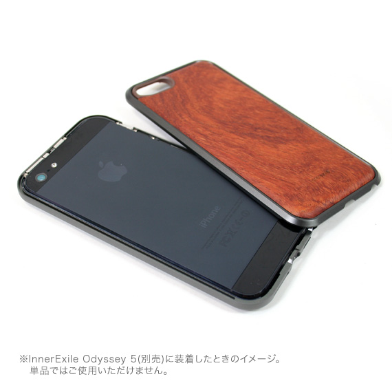 支持《yuu分组的商品》innerexile Wood E-wallet Back Cover for Odyssey 5(Odyssey 5作为分售)