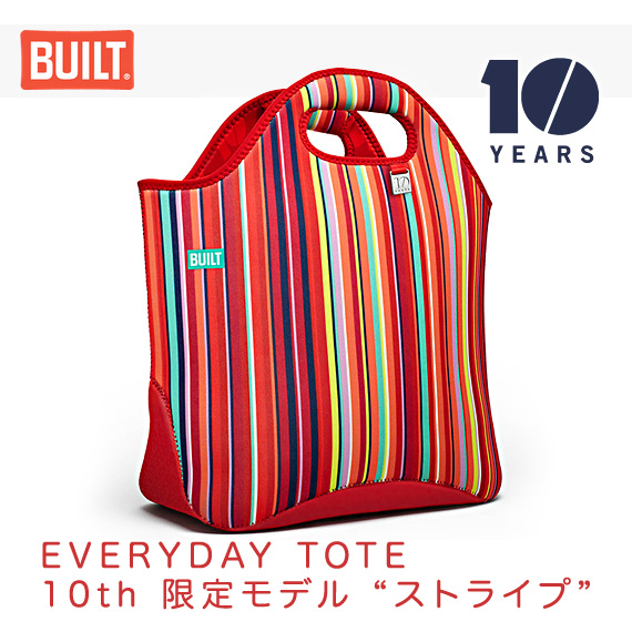 BUILT EVERYDAY TOTE 10t STN 10周年限定收集124840