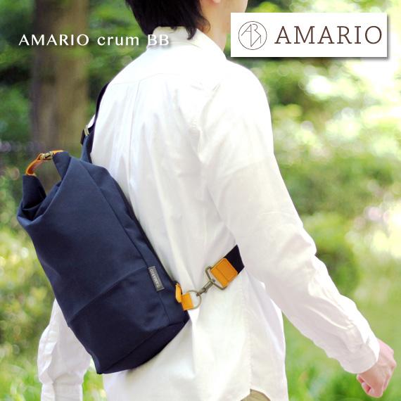 【ポイント5倍は11/19 09:59まで】 【送料無料(沖縄は+900円)】AMARIO body bag crum BB アマリオ・クルム ボディパック [売れ筋]【ギフト】【プレゼント】【あす楽対応】【メンズ】【レディース】【iPad対応】0824カード分割 父の日