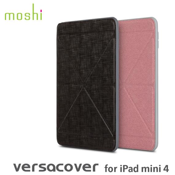 sports shoes 5918e a728d moshi VersaCover for iPad mini 4 モシバーサカバー protection case