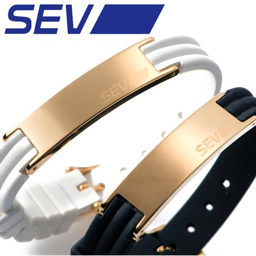 SEVラインブレスレット2G 健康 スポーツサポート製品