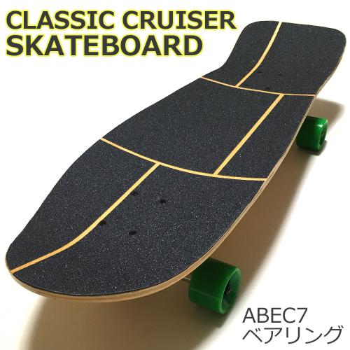 30.5インチ(77.5cm) オールドスクールデッキ スケートボード スケボークルーザータイプ ウィール硬さ 80A 装着ベアリング ABEC7