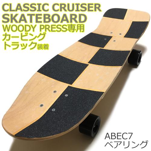 WOODY PRESS カービングトラック装着 30.5インチ(77.5cm)スケートボード スケボーオールドスクールデッキタイプRib Bones Rails 装着仕様
