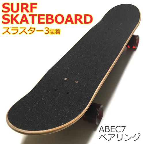 THRUSTER3 (スラスター)装着 31インチ(78cm) サーフスケートボードウィールカラークリアレッド装着