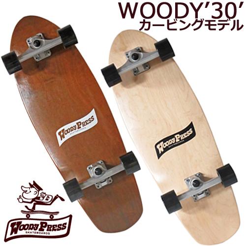WOODY PRESS 30 CRUISER ウッディープレス 30inch カービングモデル スケートボード スケボー