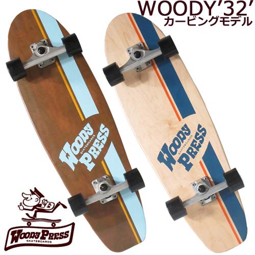 WOODY PRESS 32 CRUISER ウッディープレス 30inch カービングモデル スケートボード スケボー