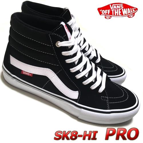 海外モデル VANS SK8-HI PROBLACK/WHITE [ヴァンズ バンズ スケート ハイ プロ]
