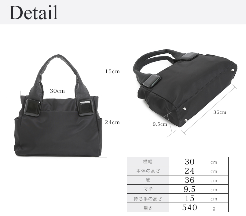 10653e4d0b06 Lightweight ladies bag 2-WAY design simple shoulder bag tote bag nylon bag  commuters