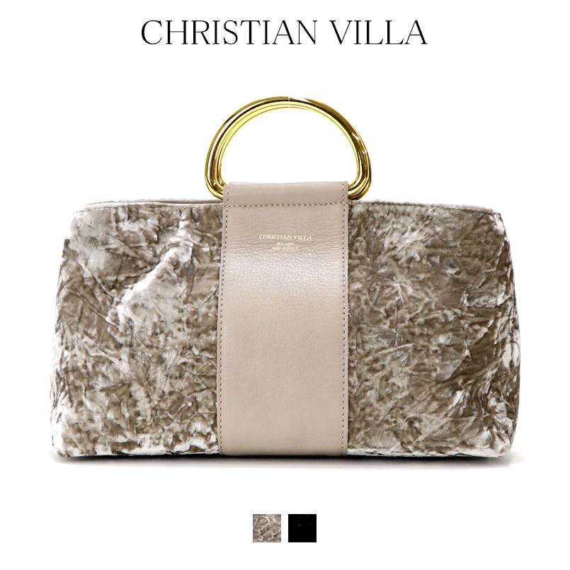【送料無料】 CHRISTIAN VILLA クリスチャンヴィラ イタリア イタリアバッグ 本革 牛革 ショルダー トートバック 2way ベルベット 正規品 パーティー 結婚式 上質 高級感 上品 03957